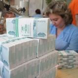 Эксперты оценили риски эмиссии в 1 трлн рублей, объявленной ЦБ