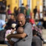 Болгарию обвинили вжестоком обращении смигрантами