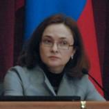 Глава ЦБ Набиуллина рассказала о деноминации рубля