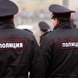 МВД занялось поиском распространителя слухов о готовящемся теракте