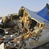В РФназвали причину крушения лайнера A321