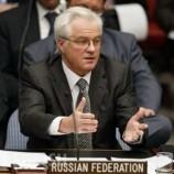Представители РФпредложили ООНсвой план борьбы стерроризмом