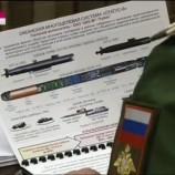Российское телевидение случайно показало планы новой ядерной торпеды