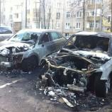 Сотрудник московского банка задержан за поджог трех иномарок