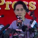 На выборах вМьянме победила демократическая партия