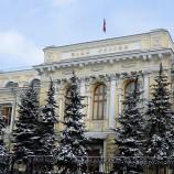 Зампред ЦБ рассказал, когда в России появятся 10-тысячные купюры