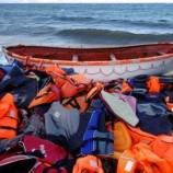 У Греции снова затонул катер смигрантами, есть погибшие