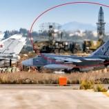 РФ представила вСирии новые ракетные системы ПВОС-400