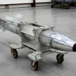 США испытали новую модификацию термоядерной бомбы