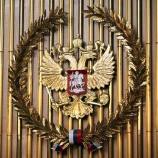 Верховный суд отменил слишком мягкий приговор экс-главкому сухопутных войск