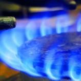 Белоруссия отказалась возвращать России $125 миллионов долга за газ