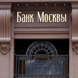 «Преследуется по политическим мотивам»: Интерпол отказался искать беглого банкира Бородина
