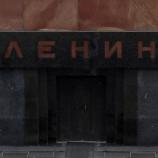 Попытка разбудить мертвых на Красной площади окончилась провалом