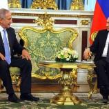 Путин предложил евреям купить газ, от которого отказалась Польша