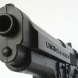 В Москве обстреляли и ограбили вице-президента банка