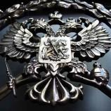 ЛДПР предложила отменить статью 282 об экстремизме ради «русских патриотов»