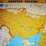 СКР просят возбудить дела на политиков, решивших «вернуть» Украине Кубань