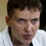 Савченко провалила голосование за конфискацию средств Януковича