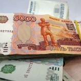 Родченков вымогал у российских спортсменов деньги за сокрытие допинговых нарушений