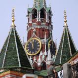 Россию включили в топ-30 рейтинга государств «мягкой силы»