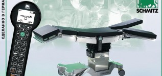 Какое медицинское оборудование необходимо для операционной?