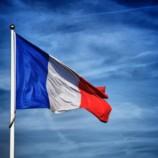 Франция потратит 600млн евро наукрепление мербезопасности
