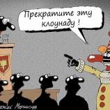 Оксана Дмитриева оценила бюджет-2016: «Любимым банкам триллион не жалко»