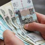 Минфин объявил о новой пенсионной системе, вводимой с 2018 года