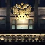 Госдума приняла закон о повышении МРОТ до 7500 рублей