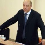 Силуанов: Москва не поддержит украинскую программу МВФ  из-за упертости Киева