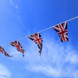Триумф безответственности: Британия накануне референдума