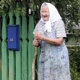 Пенсии в России перегонят инфляцию к столетнему юбилею Октябрьской революции